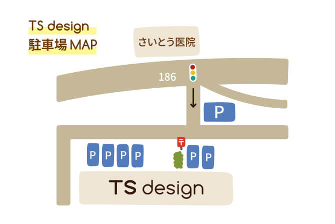 TSデザイン 駐車場 MAP