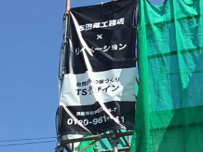 【要予約】R.完成見学会(5/27)