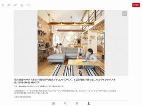 平屋+LOFTのリノベーション【提案編】