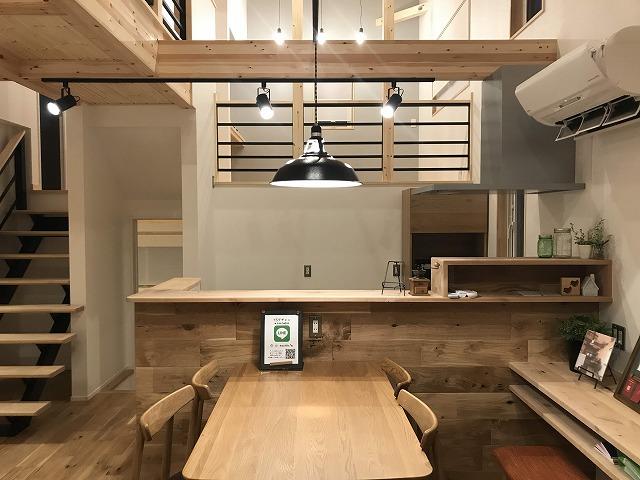 開放感溢れる平屋+スキップフロアの家(Bino CAMP)